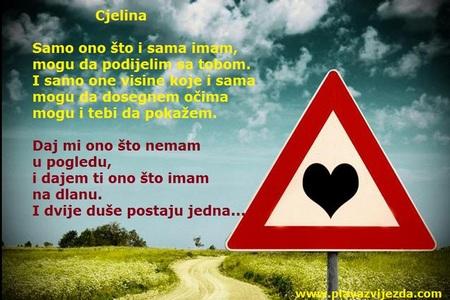 Cjelina