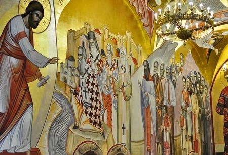 Predaja hrama Hristu