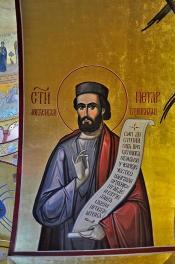 Sveti Petar Tajnovidac