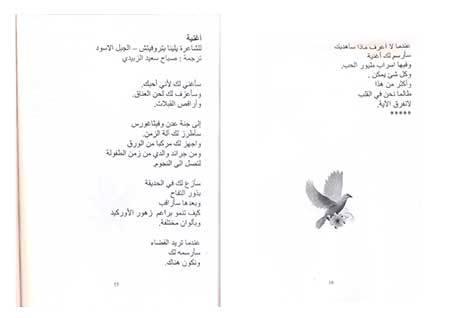 pjesma-2