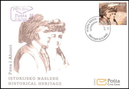 1912. Pava i Ahmet (1)