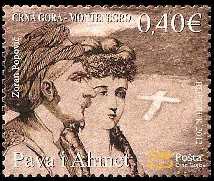 1912. Pava i Ahmet