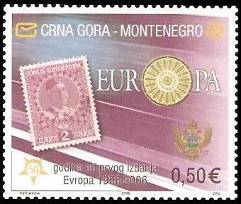 2006. Evropa Cept serija (1)