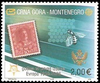 2006. Evropa Cept serija (3)