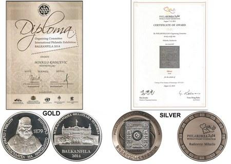 Medalje. (4)